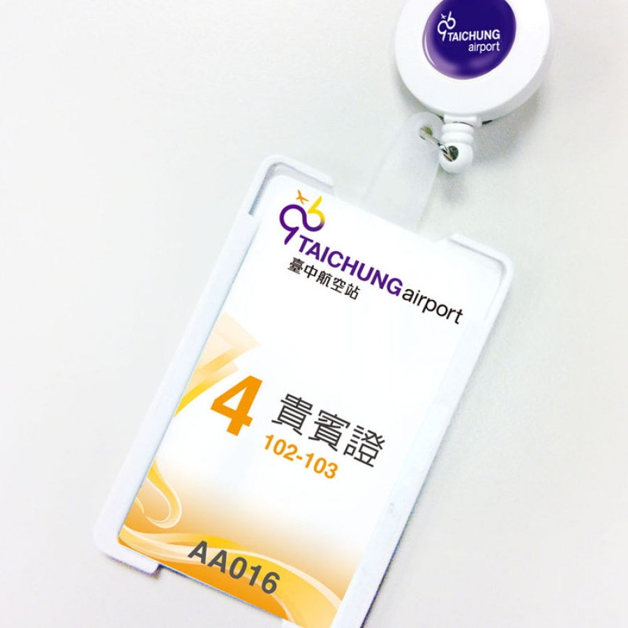 臺中航空站品牌識別與環境指標識別系統設計